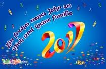Ein Frohes Neues Jahr An Dich Und Deine Familie