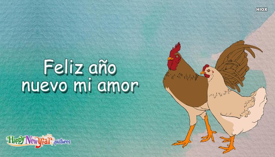 Feliz Año Nuevo Mi Amor | Happy New Year My Love