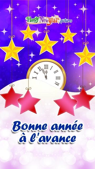 Bonne Année À L