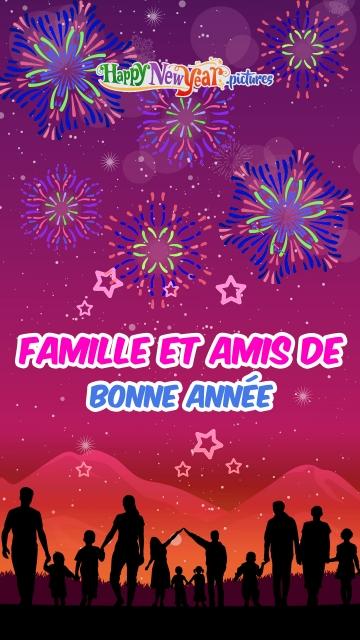 Famille Et Amis De Bonne Année