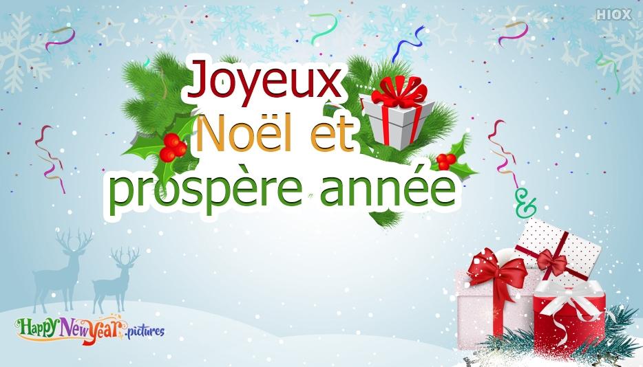 bonne année Noël