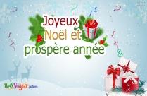 Joyeux Noël Et Prospère Année