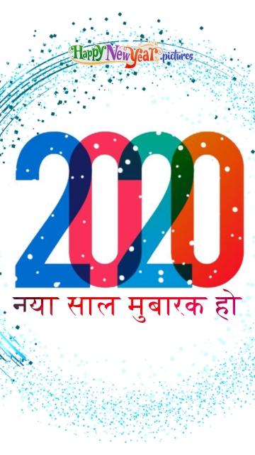 Happy New Year Hindi