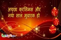 मेरे सारे प्रियजनों को नया साल मुबारक हो