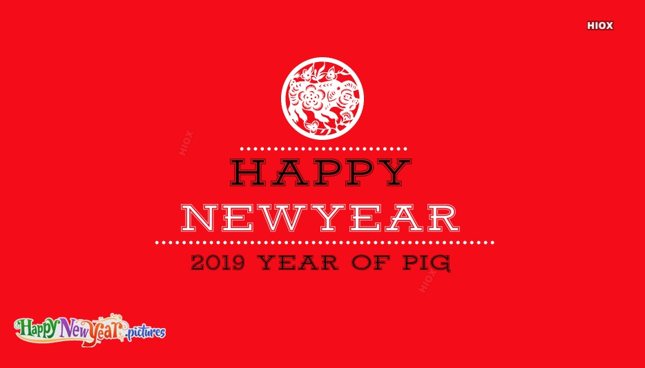 2019 Year Of Pig Image