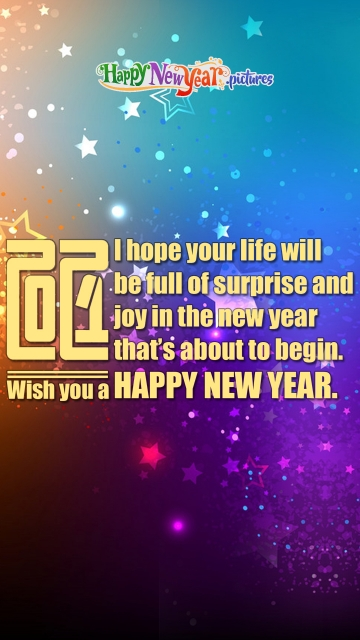 I Hope Your Life Will Be Full Of Surprise and Joy In The New Year
