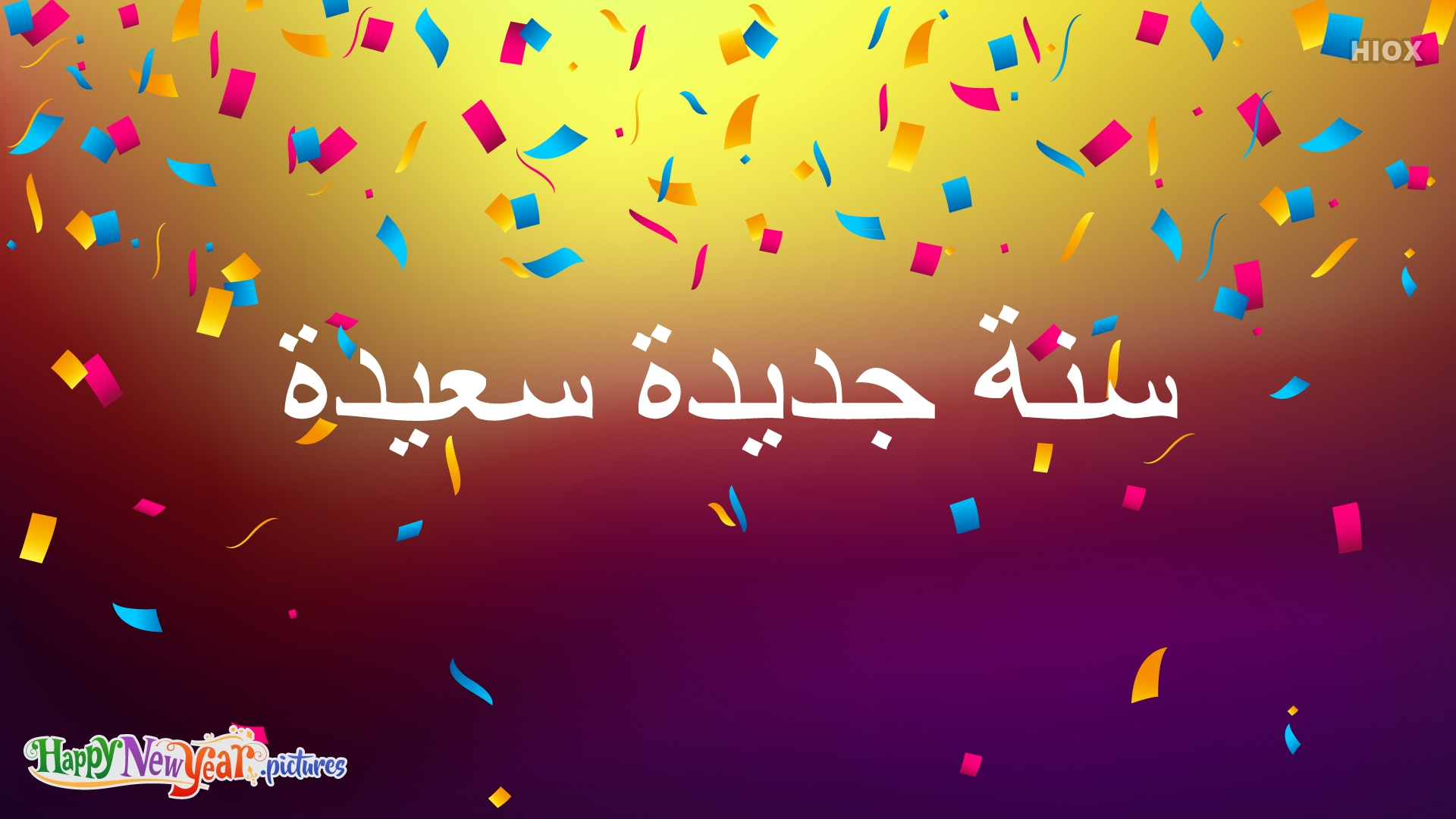 Cheerful Happy New Year Wishes In Arabic