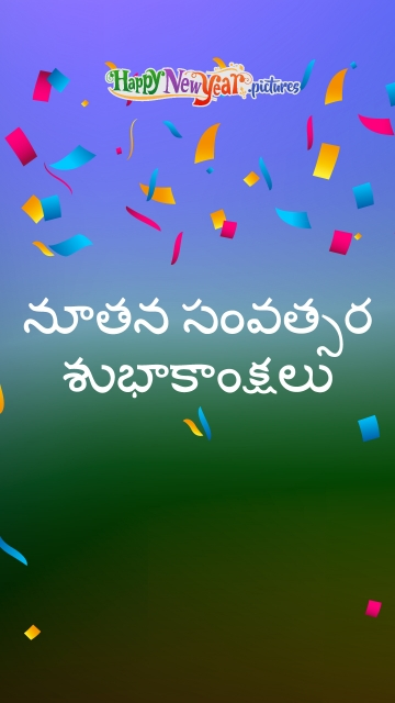Cheerful Happy New Year Wishes In Telugu