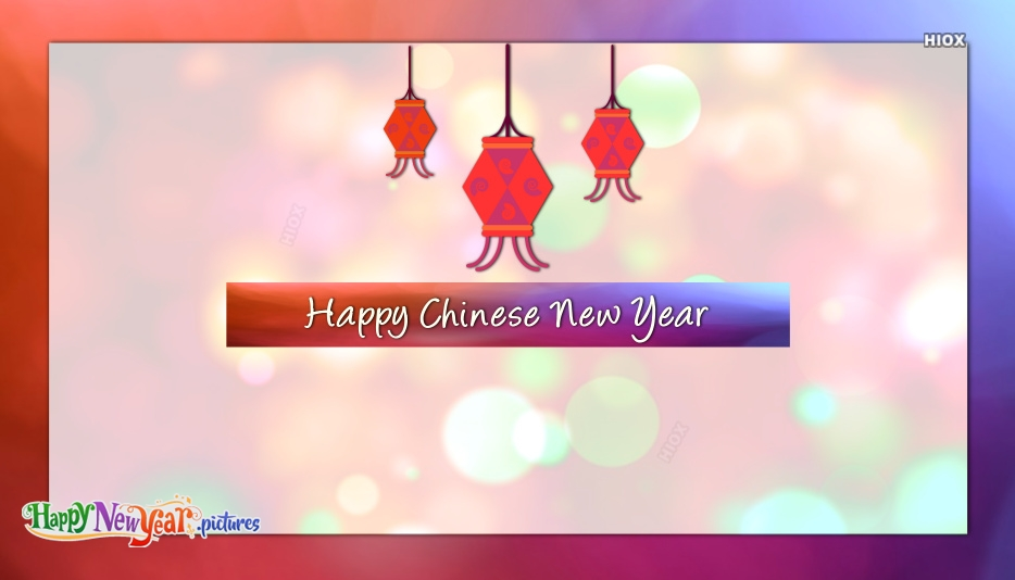 Happy New Year Images in Chinese