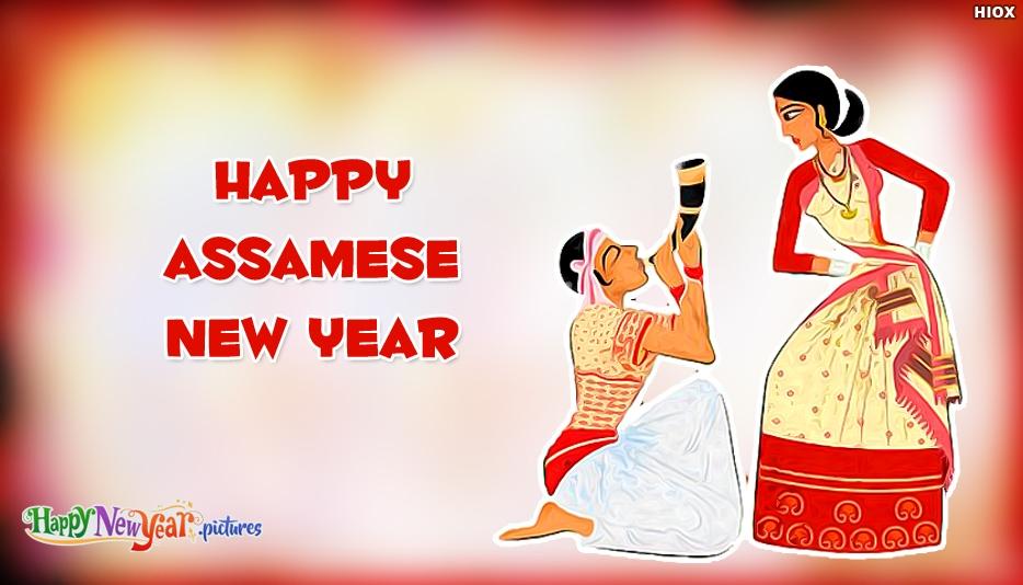 Happy New  Year Bihu 2017