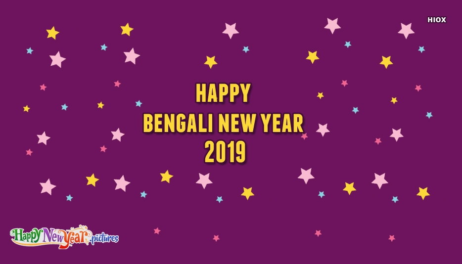 Happy Bengali New Year 2019