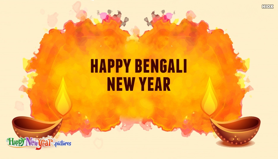 Happy Bengali New Year Card