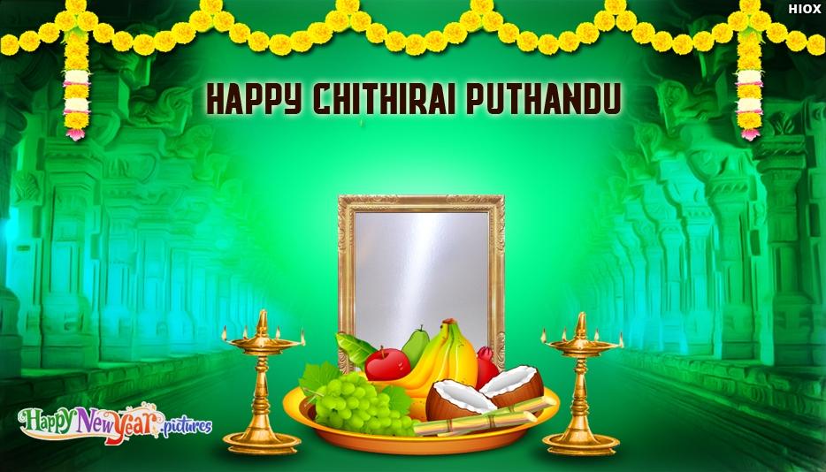Tamil Puthandu Vazhthu Images