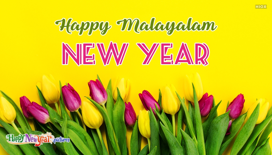 Happy Malayalam New Year Greetings - Happy Vishu Greetings Images