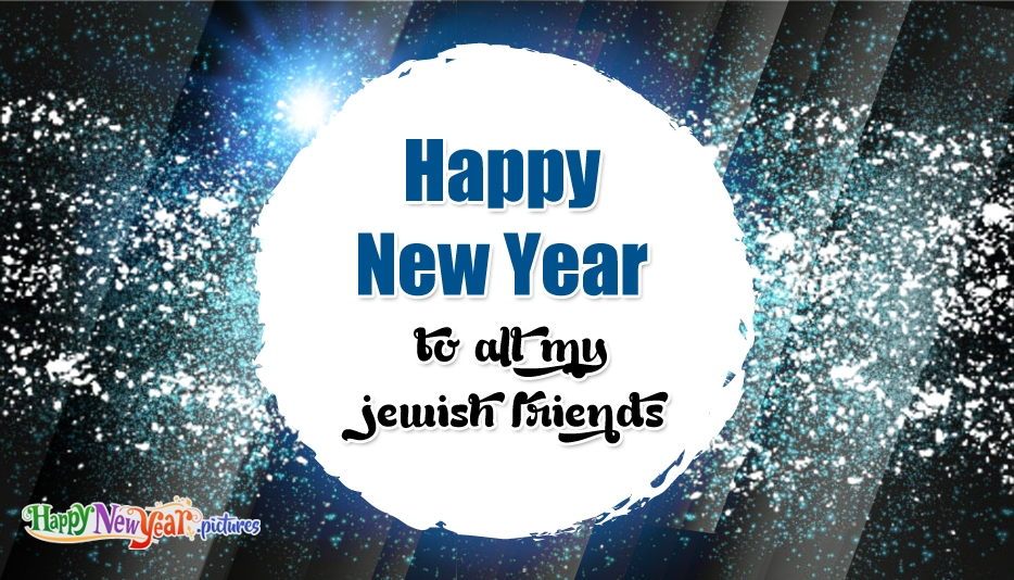 Happy New Year to all My Jewish Friends - Happy New Year Images for Friends