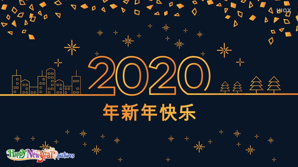 Happy New Year 2020 Dear Chinese Friends