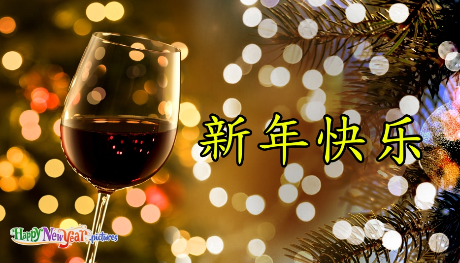 Happy New  Year Mandarin