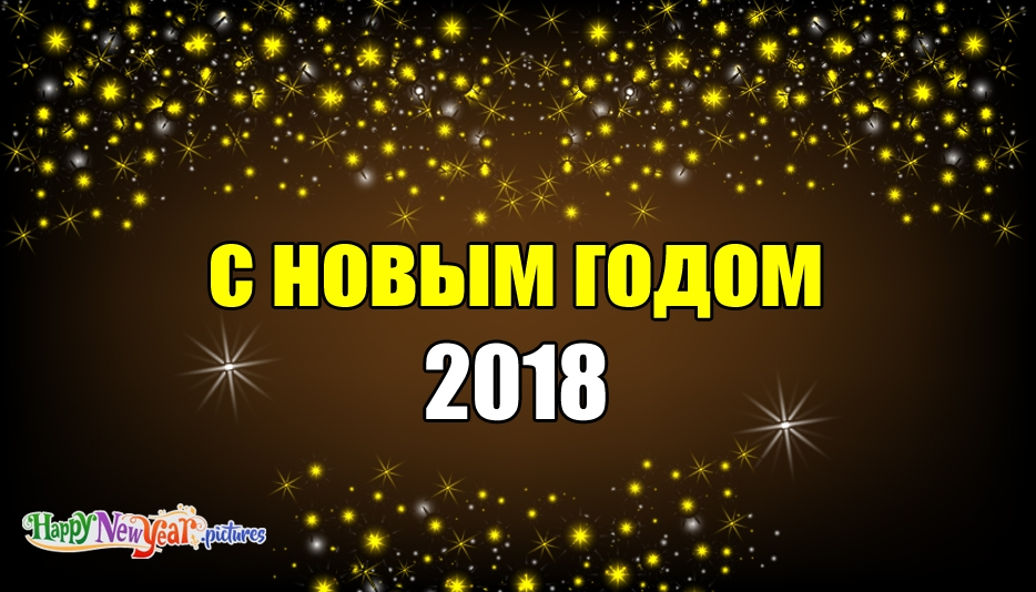 Happy New  Year Russian