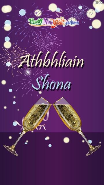 Happy New Year Wishes In Irish