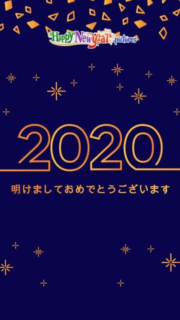 Happy New Year 2020 Dear Japanese Friends