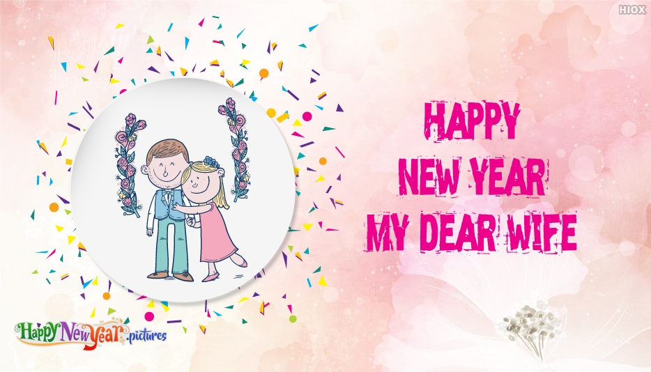 Happy New Year My Dear Images