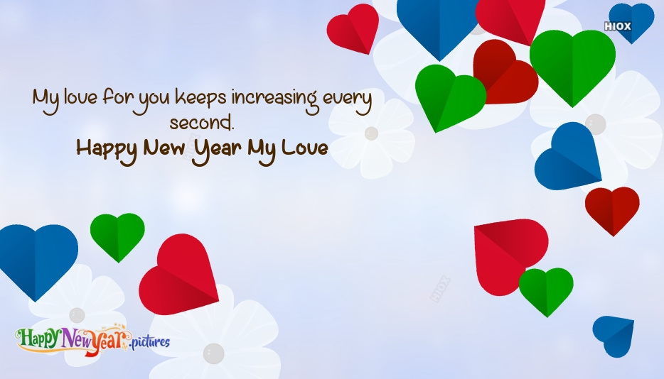 Happy New Year SMS Images, Pictures