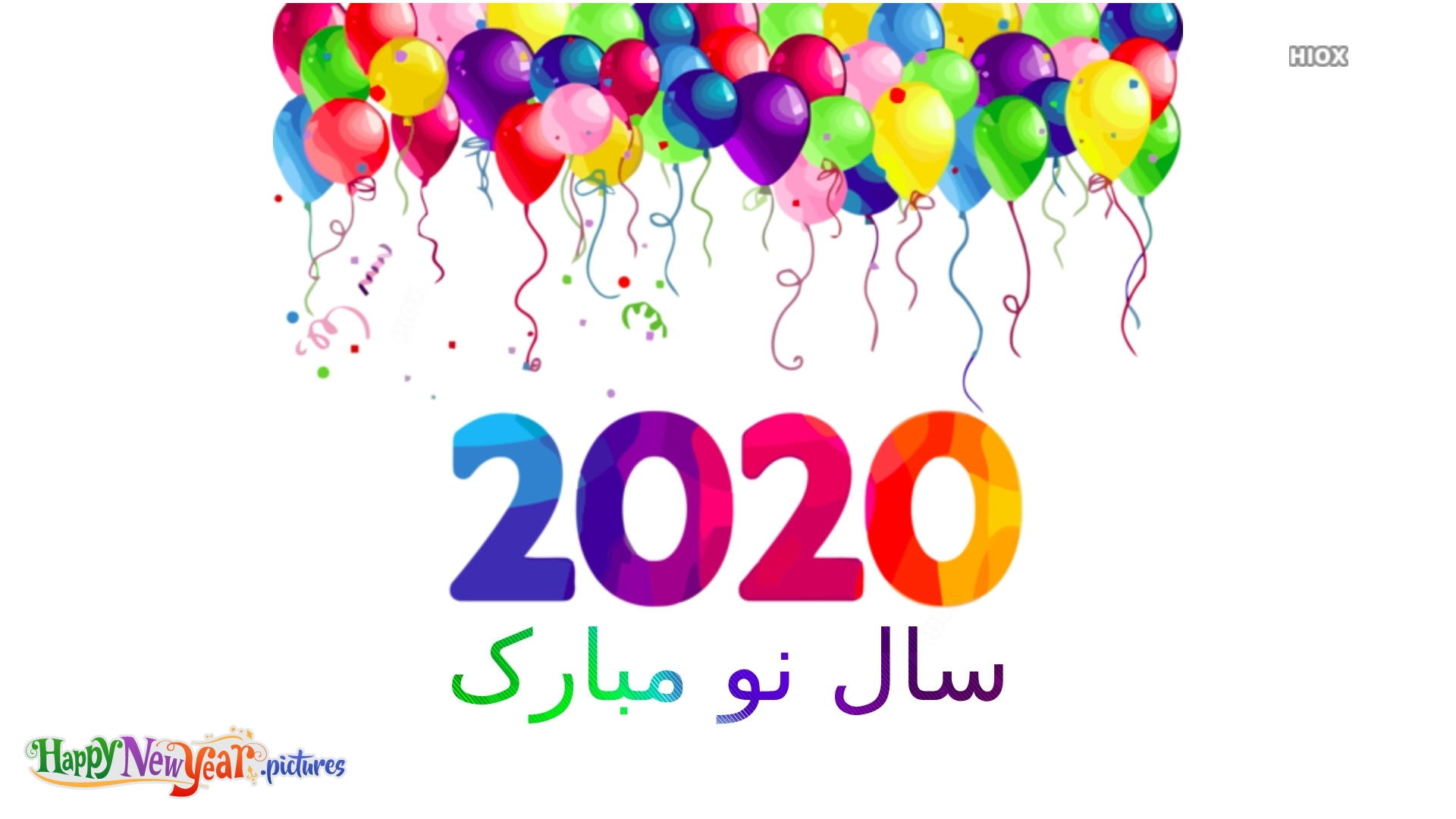 Happy New Year To All My Persian Friends