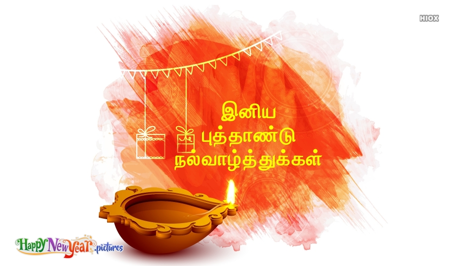 Happy New Year Tamil