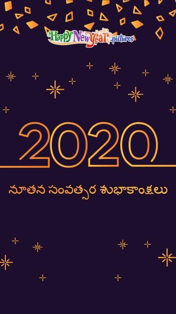 Happy New Year 2020 Dear Telugu Friends