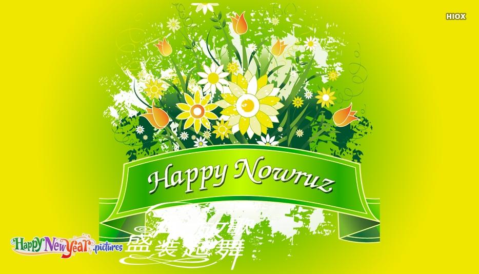 Happy New  Year Persian New Year