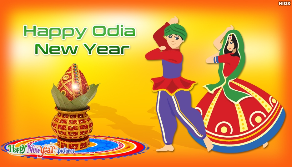 Image result for happy odia new year