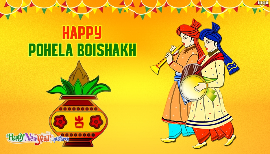 Happy Bengali New Year Images