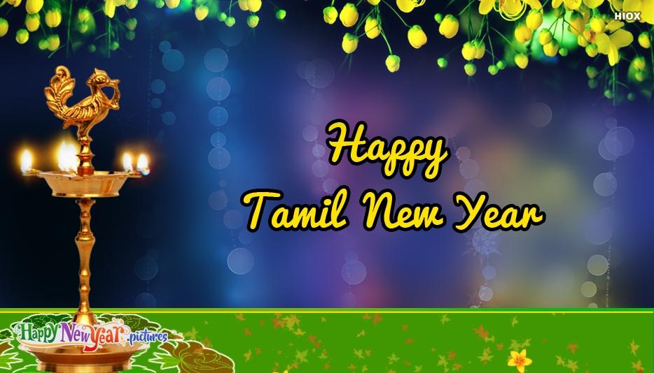 Happy tamil new year happynewyear happy tamil new year m4hsunfo