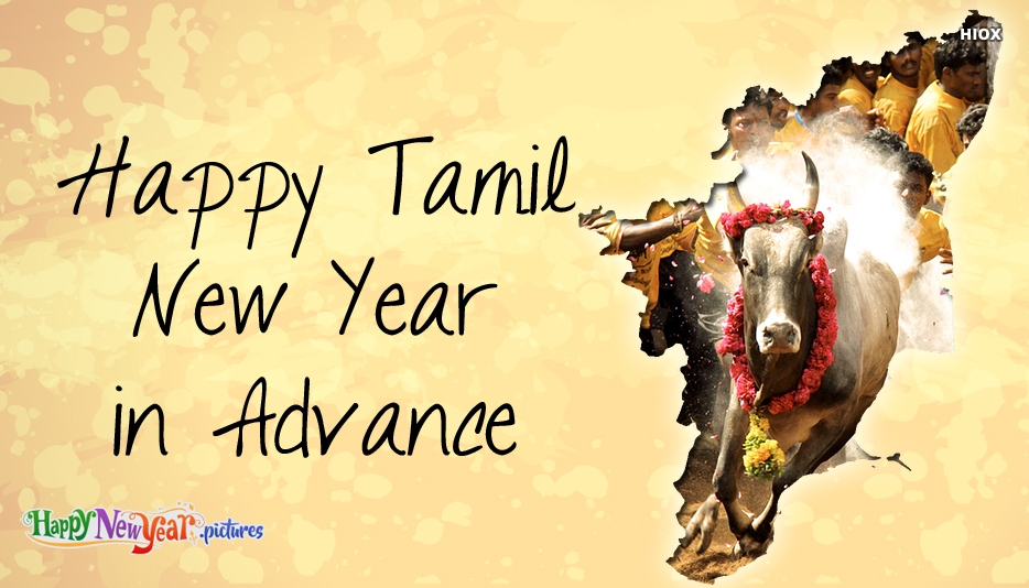 Happy Tamil New Year In Advance