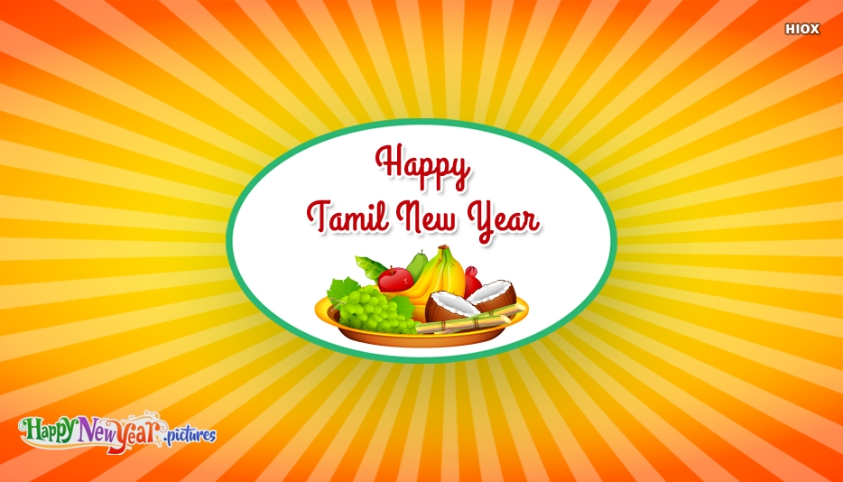 Tamil puthandu greetings wishes m4hsunfo
