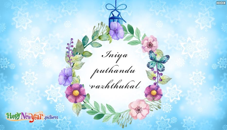 Iniya Puthandu Vazhthukal - Happy New Year Images for Wallpaper
