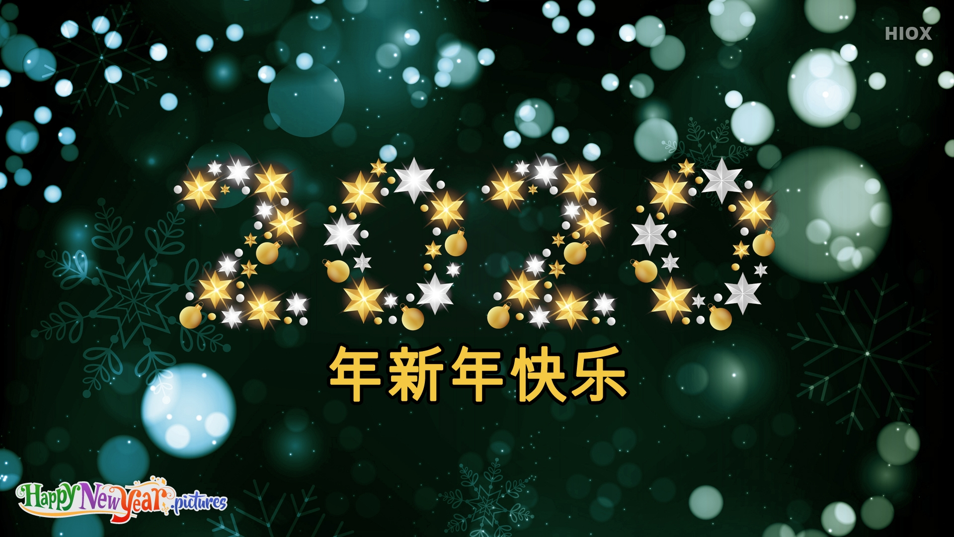 Joyous Happy New Year 2020 Wishes In Chinese