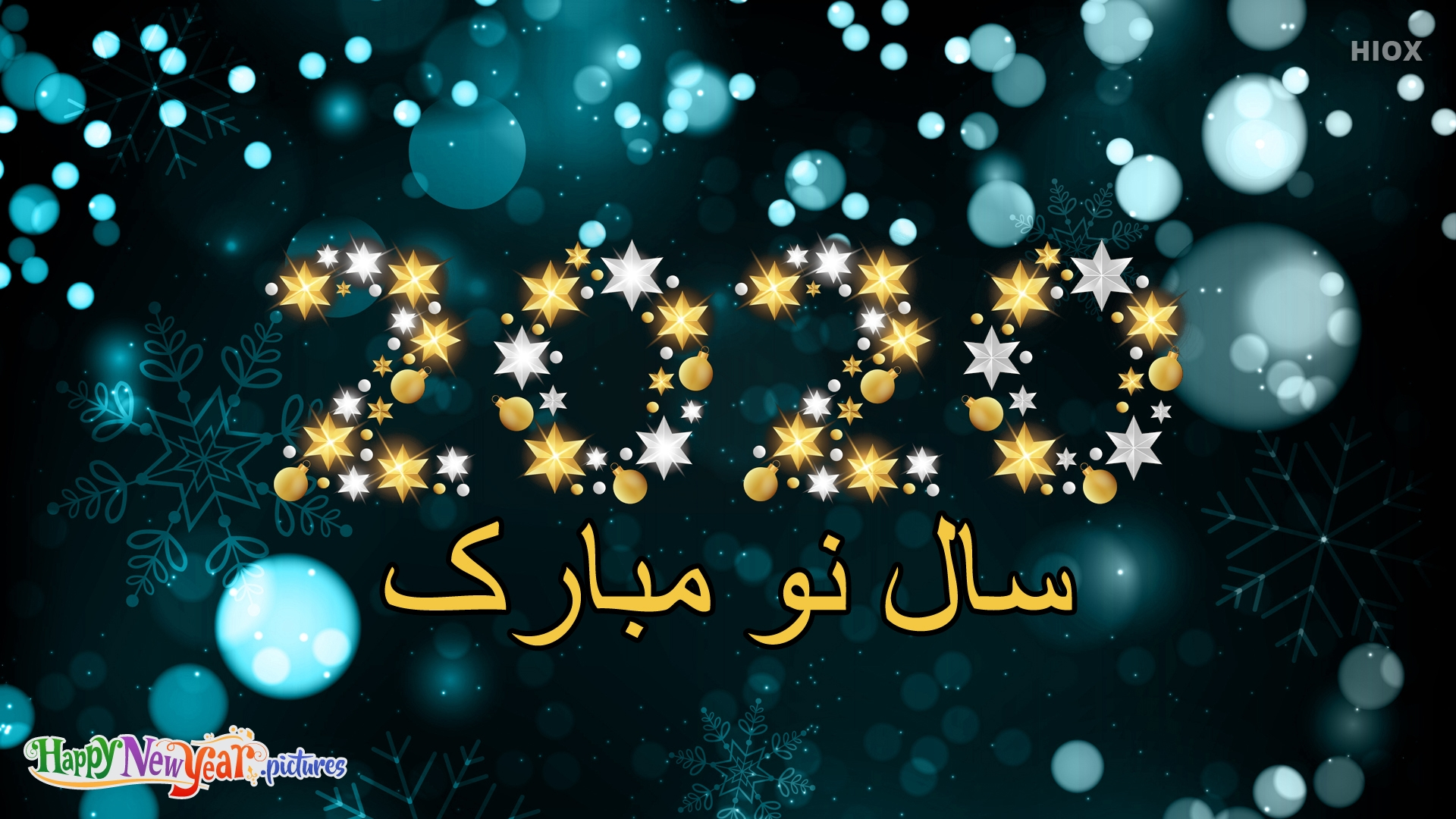 Joyous Happy New Year 2020 Wishes In Persian