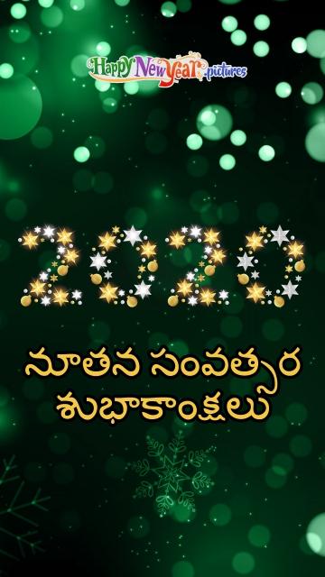 Joyous Happy New Year 2020 Wishes In Telugu
