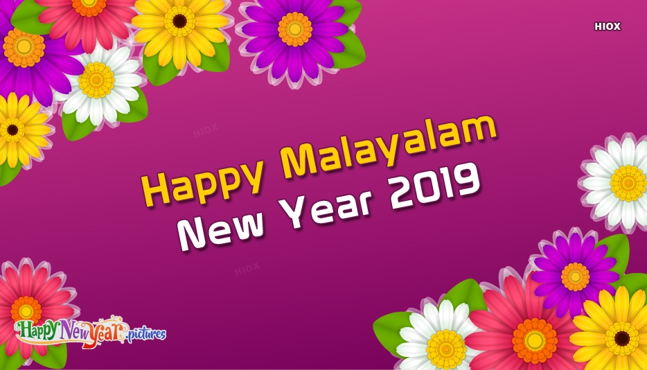 Malayalam New Year Wishes 2019