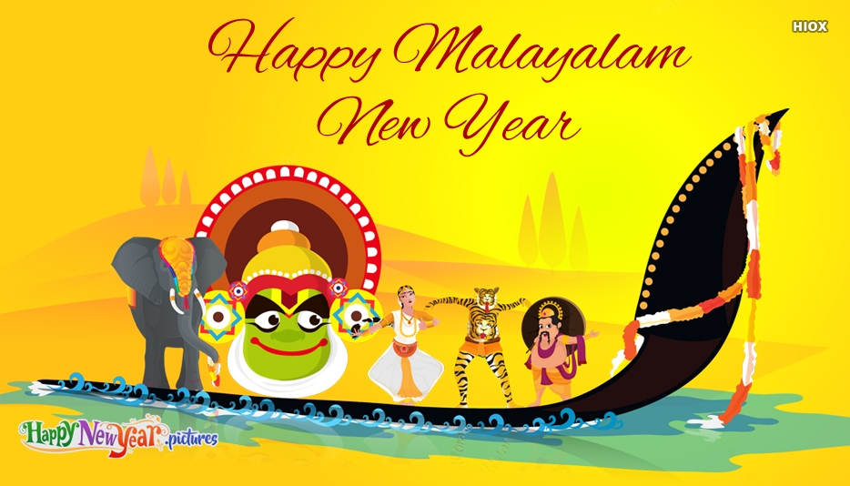 malayalam new year wishes happynewyear pictures