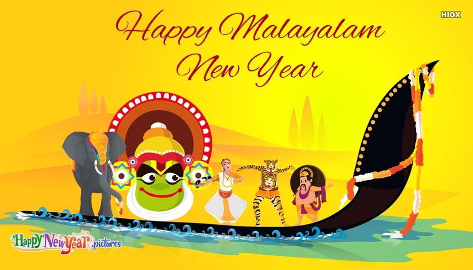 Malayalam New Year Wishes