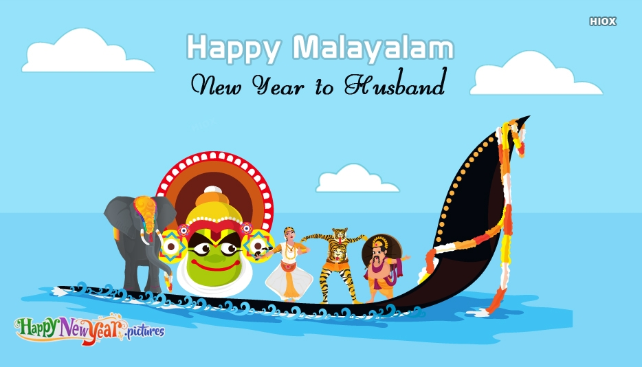 Malayalam New Year Wishes To Husband