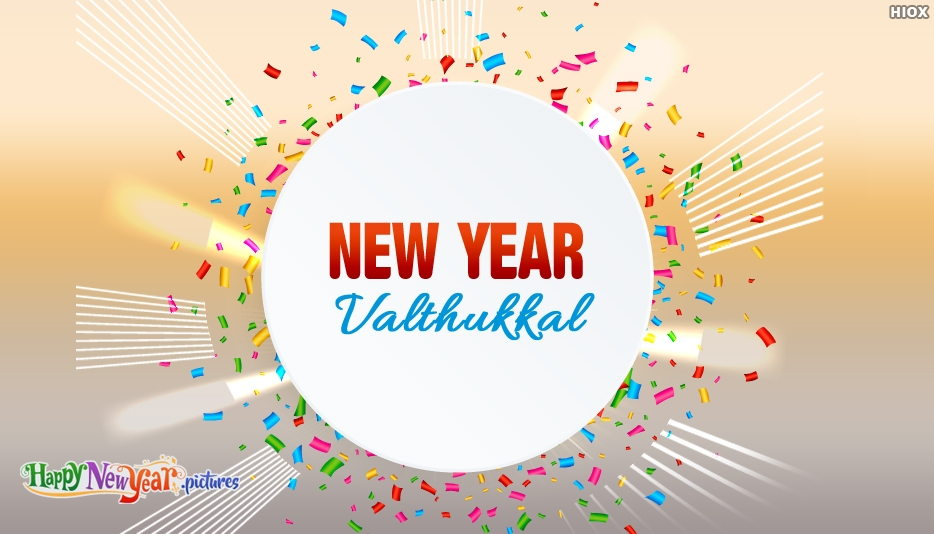 New Year Valthukkal - Happy New Year Images for Whatsapp Dp