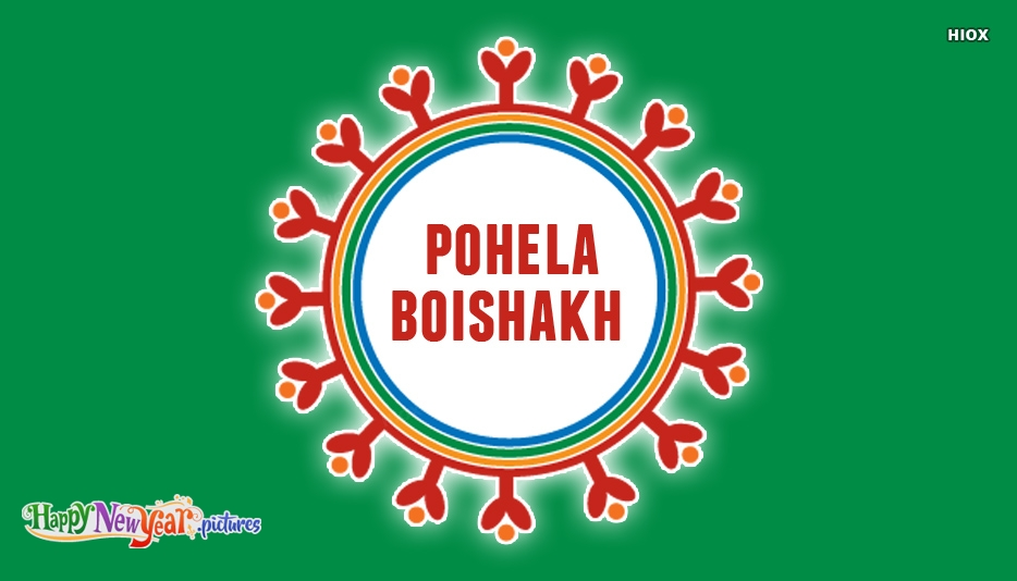 Pohela Boishakh Greetings, Images