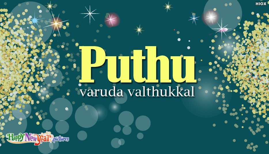 Puthu Varuda Valthukkal
