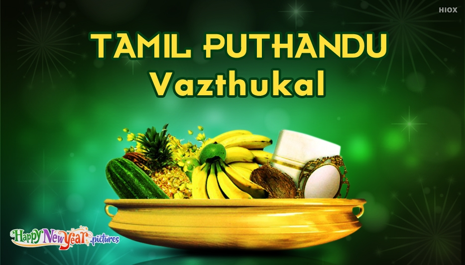 Puthu Varudam Messages