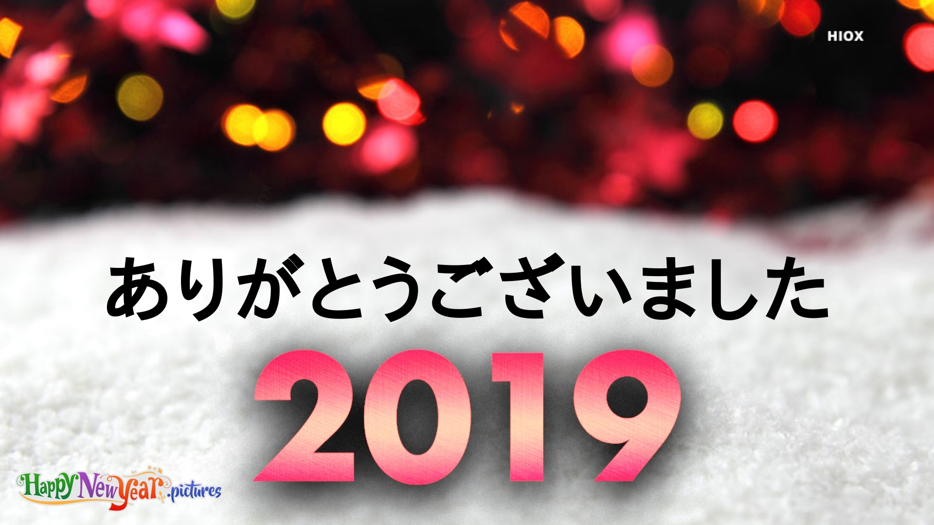 Thank You 2019 In Japanese