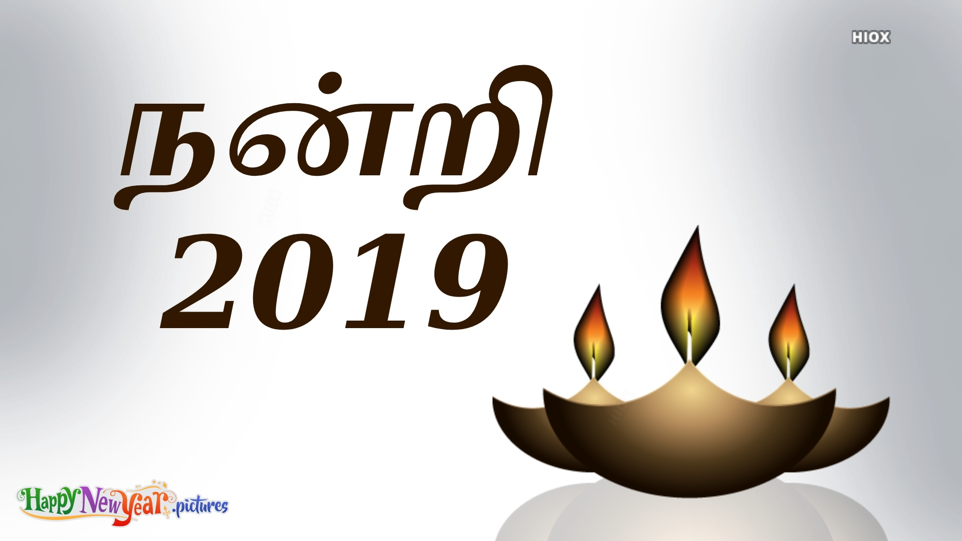 Thank You 2019 In Tamil