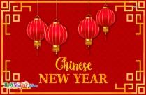Chinese New Year Happy New Year Greeting
